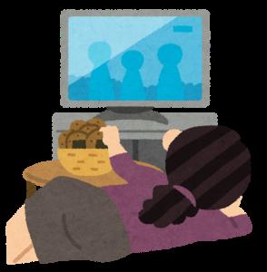 寝ながらテレビを見るイメージ